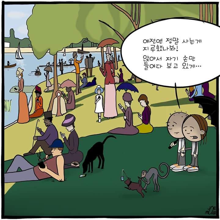 cellphone7korea